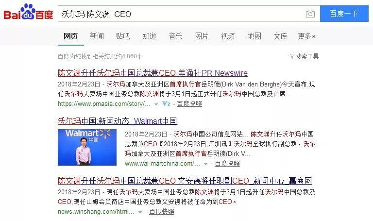 哪七大因素正在影响百度南昌网站制作搜索效果排序?
